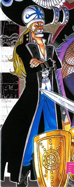 Absalom Manga Infobox
