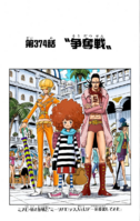 Chapter 374 Colored