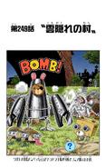 Coloreado Digital del Capítulo 249