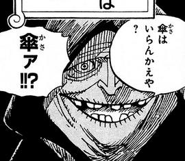 Kasa Manga Infobox