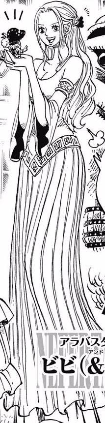 Nefertari Vivi Manga Dos Años Después Infobox