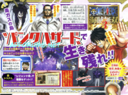 One Piece Pirate Warriors 3 scan 9