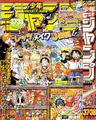 Shonen Jump 2008 numero 37-38