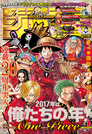 Shonen Jump 2017 Issue 1