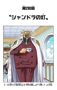 Chapter 290 Colored