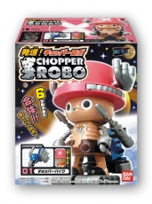 ChopperRobo-box