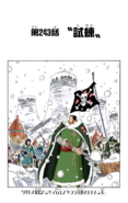 Coloreado Digital del Capítulo 243