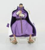 Issho Figurine 2