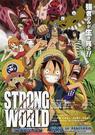 One-Piece movie10alt