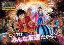 One Piece Premier Show 2019