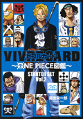 Vivre Card Starter Set Vol. 2