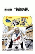 Chapter 104 Colored