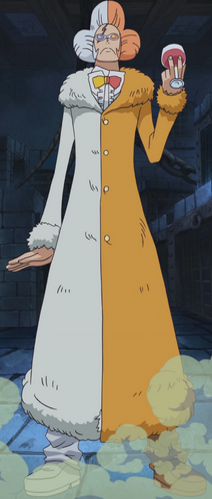 File:Inazuma Anime Infobox.png