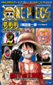One Piece 500 Quiz Book 2 Couverture VO Infobox