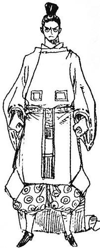Toratsugu