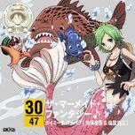 30.The Mermaid Fantasy