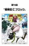 Chapter 715 Colored