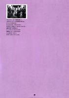 Color Walk 5 - 082