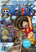 DVD S06 Piece 01
