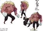 Douglas Bullet Torse Nu Anime Concept Art
