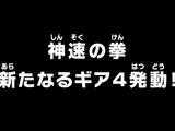 Episodio 870