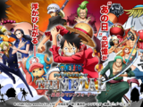 One Piece Dramatic Stage THE METAL ~Marineford of Remembrance~