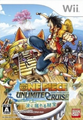 One Piece Unlimited Cruise 1 Jaquette Japon