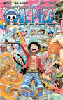 Tome 62 Couverture VO Infobox
