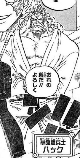 Hack Manga Infobox