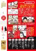 Luffy-Tarou Verso
