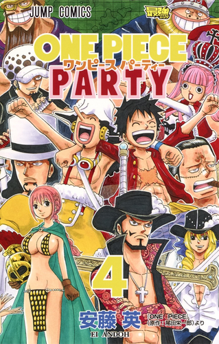 One Piece Party Volume 4