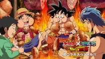 Toriko X One Piece X Dragon Ball Z Crossover End Card