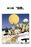 Chapter 119 Colored