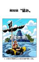 Chapter 282 Colored