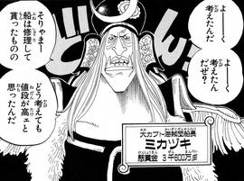 Mikazuki Manga Infobox