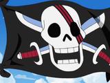 Пираты Красноволосого