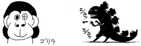 SBS76 1 Drawings