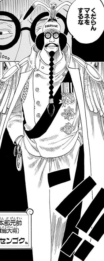 Sengoku | One Piece Encyclopédie | Fandom