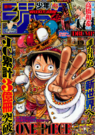 Shonen Jump 2013 Issue 49