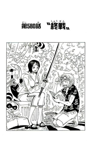 File:Chapter 580.png