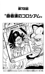 Chapter 708