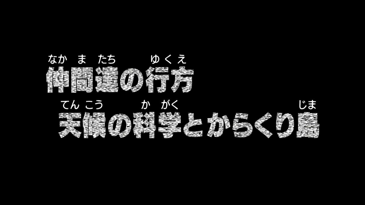 Episode 418
