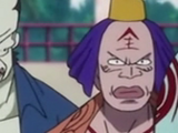Kaneshiro