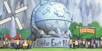 Arco del Little East Blue