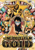 Movie 13 DVD