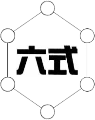 Rokushiki