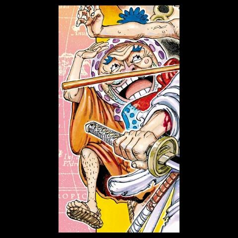 Yasuie nel manga