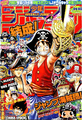 Shonen Jump 2007 numero 04-05