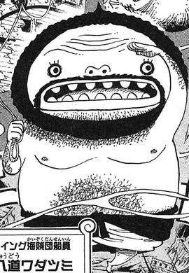 Wadatsumi Manga Infobox