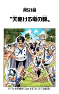 Chapter 521 Colored